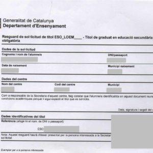 Resguardo solicitud títulos académicos